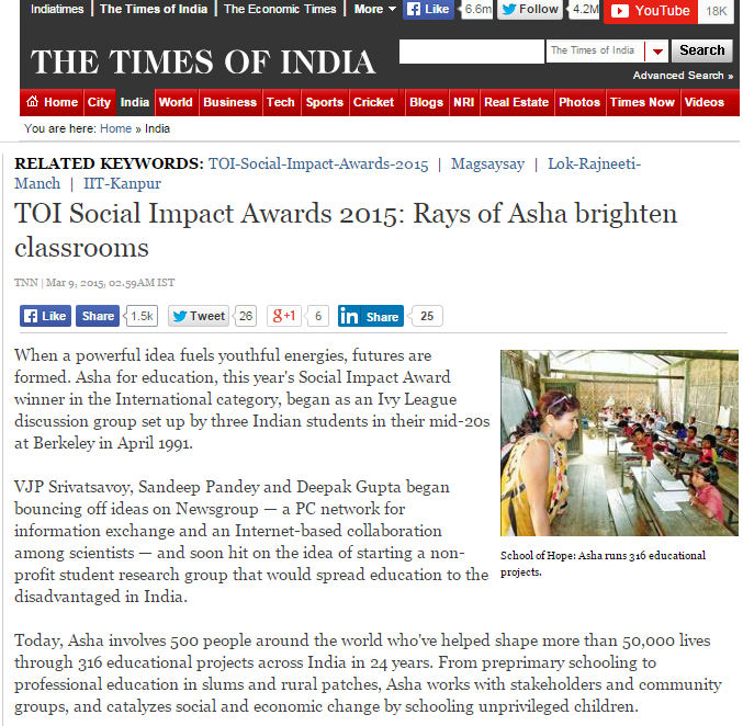 ToI website screenshot